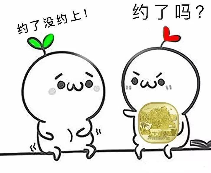 泰山普通纪念币有收藏价值吗?附泰山普通纪念币最新价格