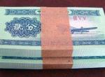 二分錢紙幣回收價格表 二分錢紙幣市場價格