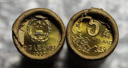 梅花五角硬币价格 梅花五角硬币市场行情分析