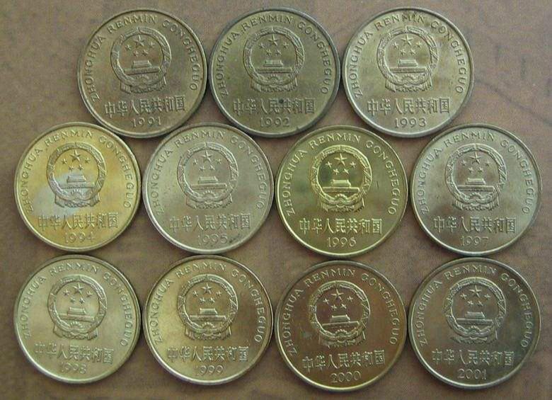 92年五角梅花硬币价格 92年五角梅花硬币收藏价值分析
