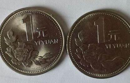 1993年硬币一元值多少钱 1993年硬币一元收藏价值分析