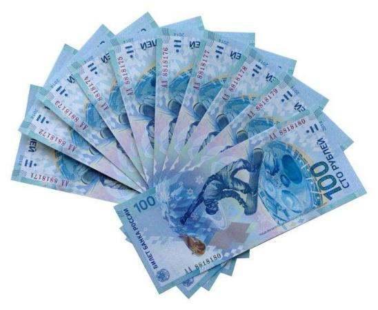 索契冬奥会纪念钞价格 索契冬奥会纪念钞市场行情分析