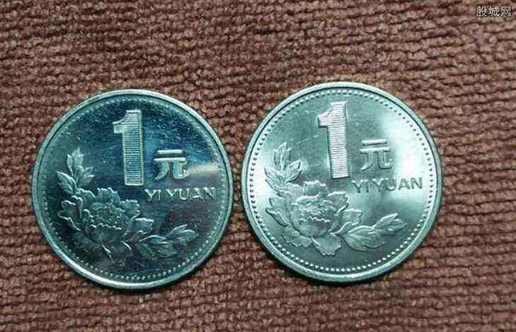 1997年1元硬币值多少钱 1元硬币收藏价值分析