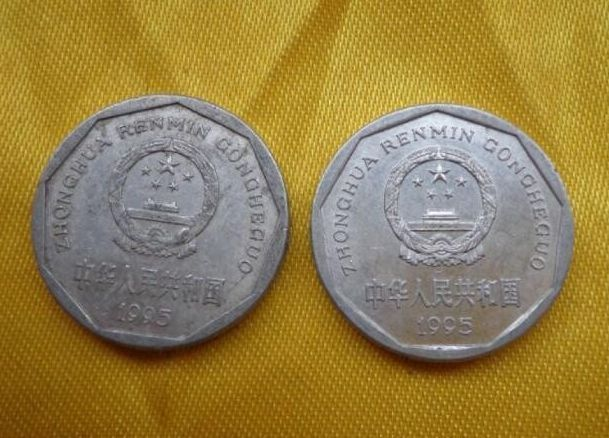 一角硬币菊花值钱吗 一角硬币菊花收藏价值分析