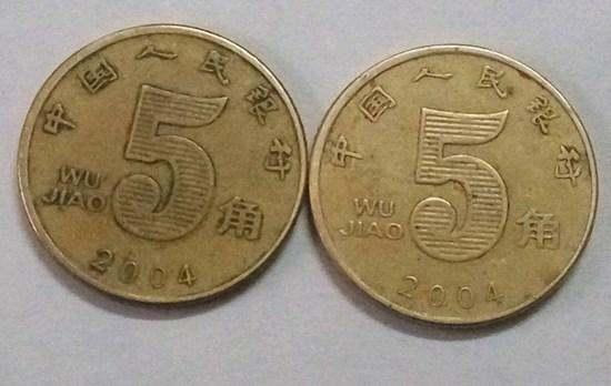 2005年5角硬币值多少钱 2005年5角硬币市场价格及介绍