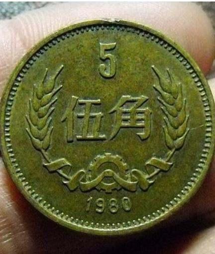 1986年5角硬币值多少钱 影响1986年5分硬币收藏价格的因素