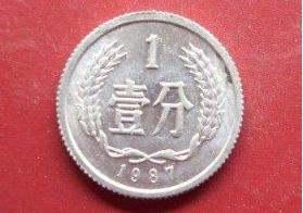 1987年一分硬币价格值多少钱 1987年一分硬币市场价格分析