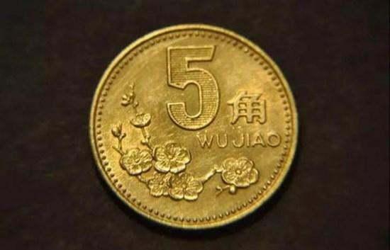 2000年5角硬币值多少钱 2000年5角硬币收藏价值分析