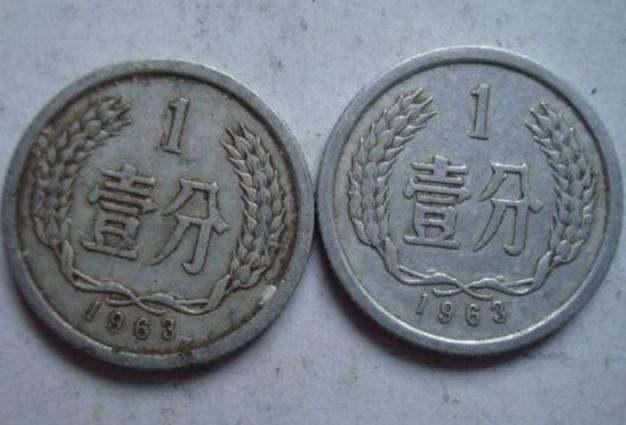 1963年一分硬币价格 1963年一分硬币收藏价值分析