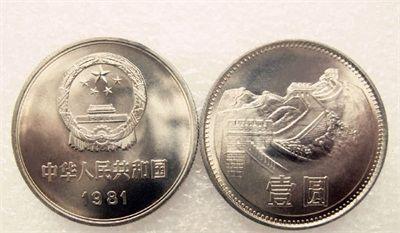 一元长城硬币市场价多少钱 一元长城硬币值得收藏的原因