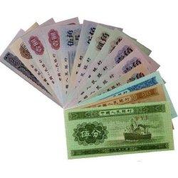第三套纸币收藏价格  第三套人民币收藏投资建议