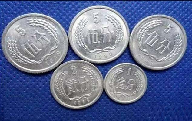 1980年五分硬币值多少钱 为什么1980年五分硬币数量少