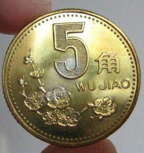 1994年5角硬币值多少钱 1994年5角硬币图片及介绍