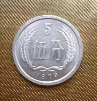 5分硬币值多少钱 哪个年份的5分钱硬币值得收藏