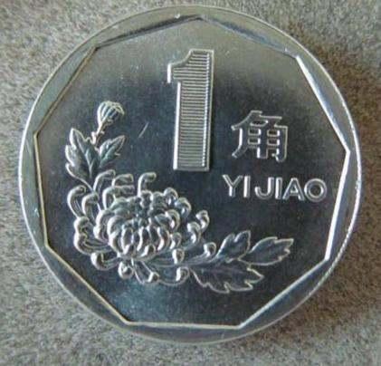 1991年一元硬币值多少钱 1991年一元硬币值得收藏吗