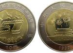 建國紀念幣最新價格表 建國紀念幣收藏價值分析