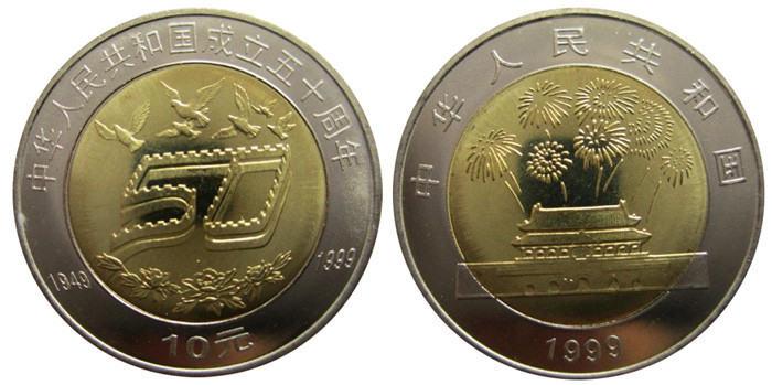 建国纪念币最新价格表 建国纪念币收藏价值分析
