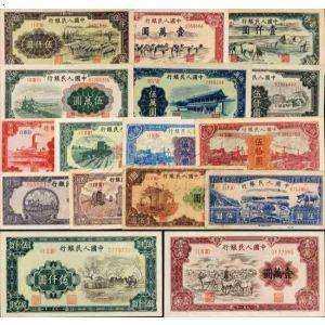 第一套人民币价格表 第一套人民币收藏价值分析