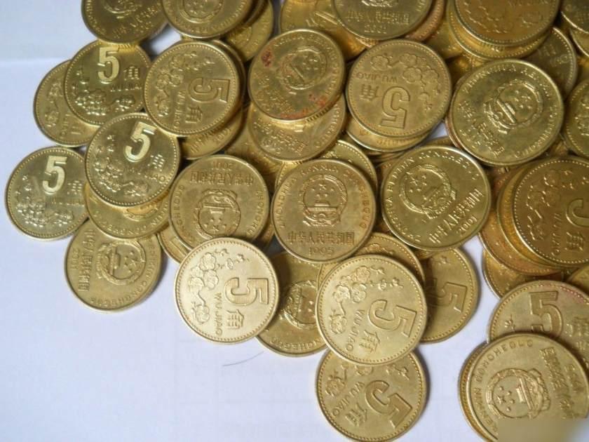 93年梅花五角硬币价格 93年梅花五角硬币值不值得收藏