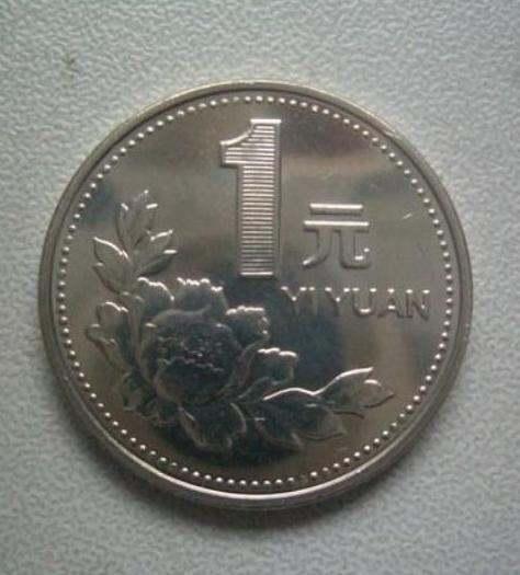 1996硬币一元值多少钱 1996硬币一元未来行情好