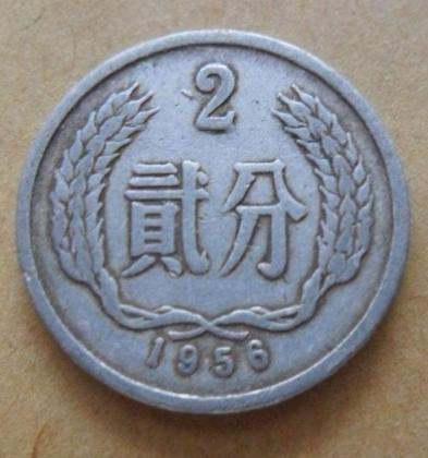 二分硬币值多少钱 二分硬币市场价格表