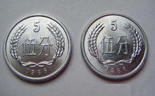 五分硬币回收价格表 哪年的五分硬币市场价格高