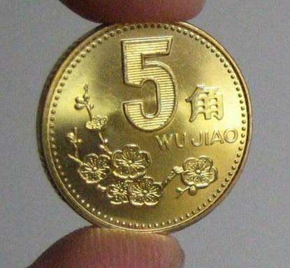 1995年的硬币值多少钱 1995年的硬币收藏价值分析