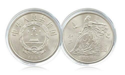 和平一元硬币值多少钱 和平一元硬币收藏价值分析