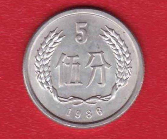 1986年五分硬币值多少钱一枚 影响1986年五分硬币价格的因素