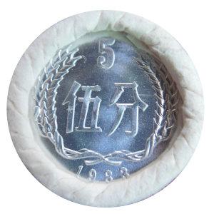1985年五分钱硬币值多少钱 1985年五分钱硬币值得收藏吗