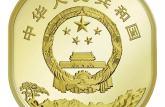 泰山普通纪念币公众防伪特征是什么?附泰山普通纪念币最新消息