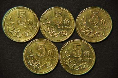 2000年5角梅花硬币值多少钱 2000年5角梅花硬币市场价格