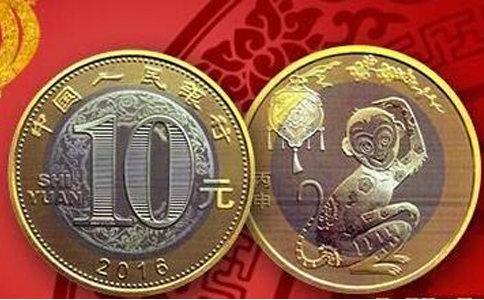猴年纪念币2016价格 影响猴年纪念钞2016价格的因素