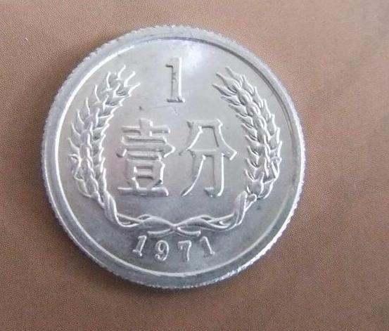 1987年一分硬币值多少钱 1987年一分硬币有没有收藏价值