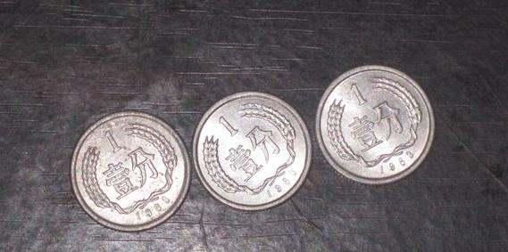 1983年一分硬币值多少钱 1983年一分硬币值得收藏吗