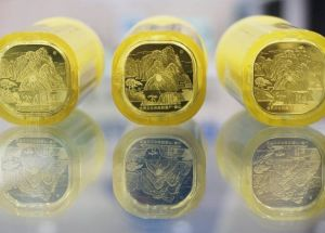 泰山普通纪念币升值空间有多大?泰山普通纪念币升值潜力分析