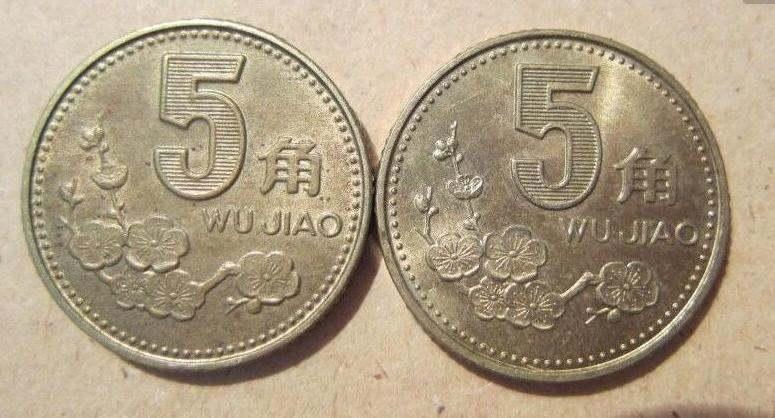 2001年5角硬币值多少钱 2001年5角硬币价格分析