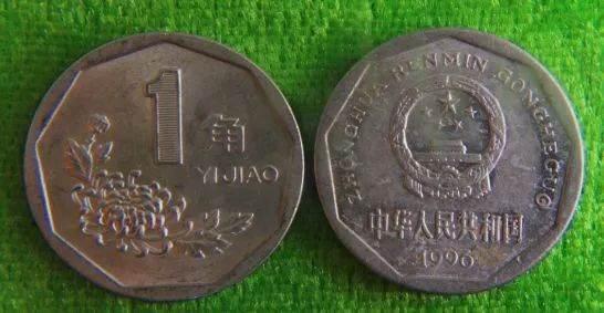 1999年的硬币值多少钱 1999年硬币收藏投资建议