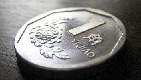 2000年一角硬币值钱吗 2000年一角硬币收藏投资建议