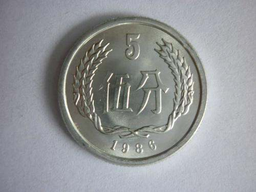 1986年五分硬币市场价格 影响1986年五分硬币价格的因素