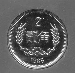 1986年硬币值多少钱 1986年硬币市场行情分析