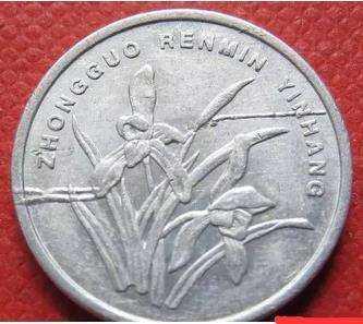 1999兰花一角硬币值多少钱 1999兰花一角硬币值得收藏吗