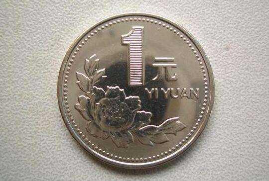 1992年的硬币值多少钱 1992年1元硬币市场价格分析