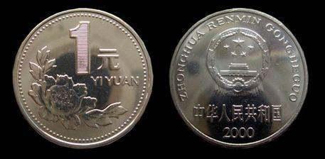 牡丹1元硬币值多少钱 牡丹1元收藏价值分析