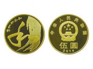 5元硬币值多少钱一个 5元硬币值得收藏吗