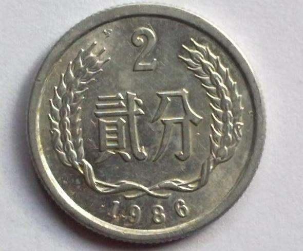 1986年的硬币值多少钱 1986年的硬币为什么会值钱