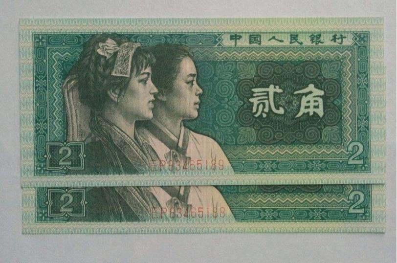 1980年两角纸币价格 1980年两角钱币的收藏价值