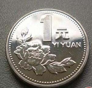 2000年一元硬币收藏价值高吗 2000年一元硬币收藏投资建议