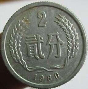 二分钱硬币值多少钱 二分钱硬币市场价格分析