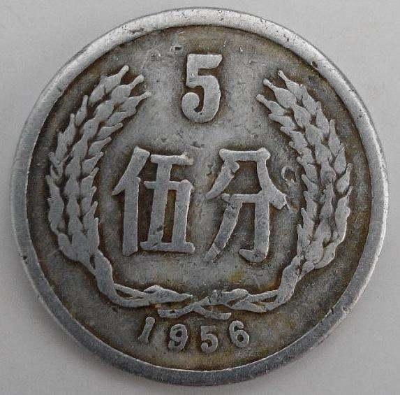 伍分硬币值多少钱 伍分硬币市场价格表